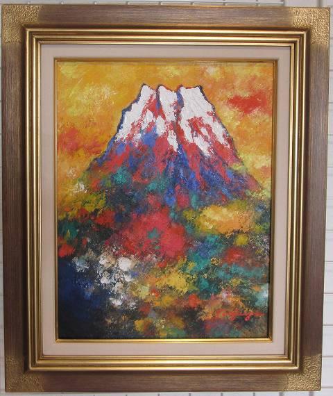 「富士山」~赤富士~土屋茂(F6サイズ油彩画[油絵]・開運風水画・赤富士縁起画・ゴールド額[絵画通販])(富士山)【壁掛けフック付き】【絵のある暮らし】