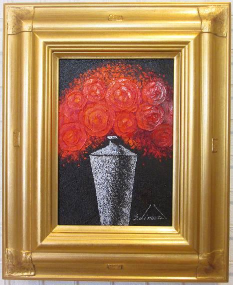 「赤い薔薇」木村茂(サムホールサイズ油彩画[油絵](直筆油彩画)・開運風水画・静物・バラ[絵画通販])【壁掛けフック付き】【絵のある暮らし】