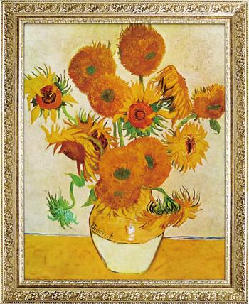 Kurashi Art Sunflowers Vincent Van Gogh Famous Paintings Van Gogh