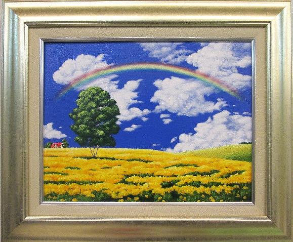 「草原の丘」里中游(F6サイズ油彩画[油絵]ヒーリングアート・開運風水画・花風水・虹・虹風景[絵画通販]【壁掛けフック付き】【絵のある暮らし】