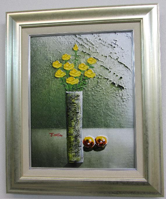 「黄色い花」J.INSOO(F6サイズ油彩画[油絵](直筆油彩画)花風水・開運風水画・静物画[絵画通販])【壁掛けフック付き】【絵のある暮らし】