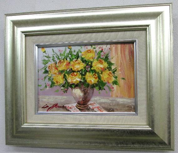 「黄色い薔薇」C.ジェームス(サムホールサイズ油彩画[油絵](直筆油彩画)開運風水画・静物画・花風水[絵画通販])【壁掛けフック付き】【絵のある暮らし】