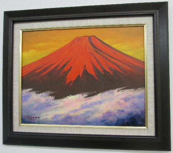 「赤富士」羽沢清水 F6サイズ油彩画[油絵]開運風水画・赤富士縁起画・ブラウン額[絵画通販](富士山)【壁掛けフック付き】【絵のある暮らし】