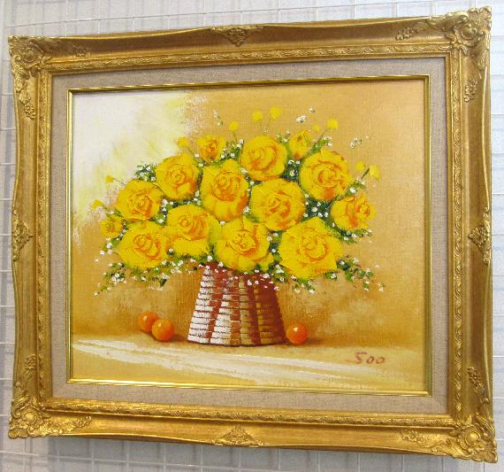 「黄色い薔薇」SOO ランキング1位獲得作品(F8サイズ油彩画[油絵](直筆油彩画)・開運風水画・静物画・花風水[絵画通販])【壁掛けフック付き】【絵のある暮らし】
