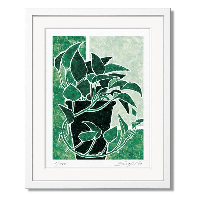 「ポトス」藤谷壮仁郎(Soujirou)ジークレー版画作品・ホワイトフレーム四切サイズ(CPシリーズ・COLOR PLANT ART)(絵画通販)【壁掛けフック付き】【絵のある暮らし】