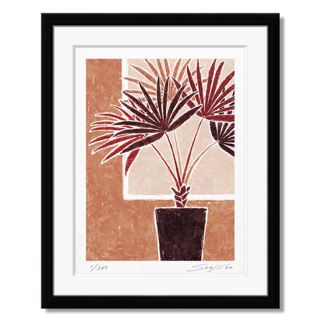 「ビスマルキア」藤谷壮仁郎(Soujirou)ジークレー版画作品・ブラックフレーム四切サイズ(CPシリーズ・COLOR PLANT ART)(絵画通販)【壁掛けフック付き】【絵のある暮らし】
