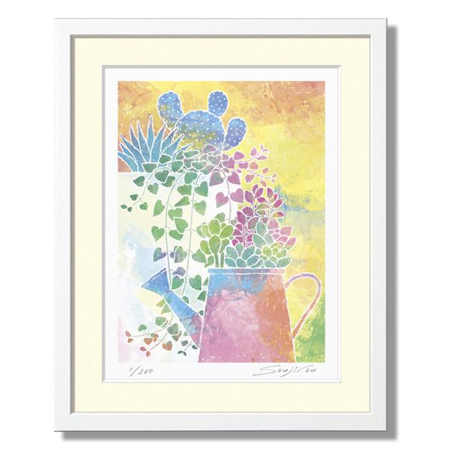 「如雨露と多肉植物寄せ植え」藤谷壮仁郎(Soujirou)ジークレー版画作品・ホワイトフレーム四切サイズ(PPシリーズ・PASTEL PLANT ART)(絵画通販)【壁掛けフック付き】【絵のある暮らし】