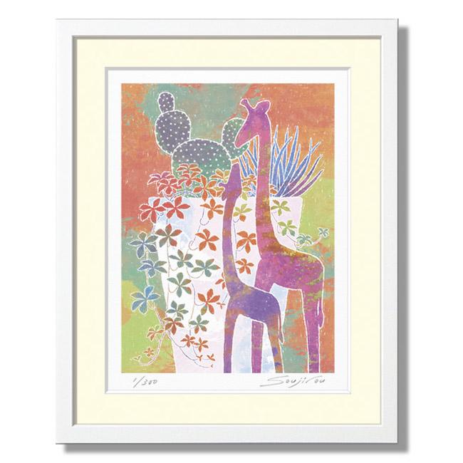 「キリンの置物と多肉植物寄せ植え」藤谷壮仁郎(Soujirou)ジークレー版画作品・ホワイトフレーム四切サイズ(PPシリーズ・PASTEL PLANT ART)(絵画通販)【壁掛けフック付き】【絵のある暮らし】