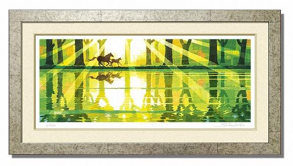 「湖畔を駈ける」ランキング1位獲得作品 藤谷壮仁郎(Soujirou)ジークレー版画作品(WAシリーズ・和TASTE)(絵画通販)【壁掛けフック付き】【絵のある暮らし】