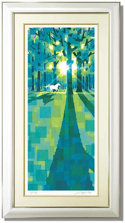 「走る」藤谷壮仁郎(Soujirou)ジークレー版画作品(WAシリーズ・和TASTE)(絵画通販)【壁掛けフック付き】【絵のある暮らし】
