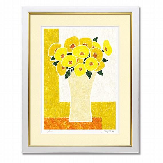 「アイボリーの花瓶と黄色の花束」藤谷壮仁郎(Soujirou)ジークレー版画作品・ホワイトフレーム大衣サイズ(FWシリーズ・FLOWER ART)(絵画通販)【壁掛けフック付き】【絵のある暮らし】