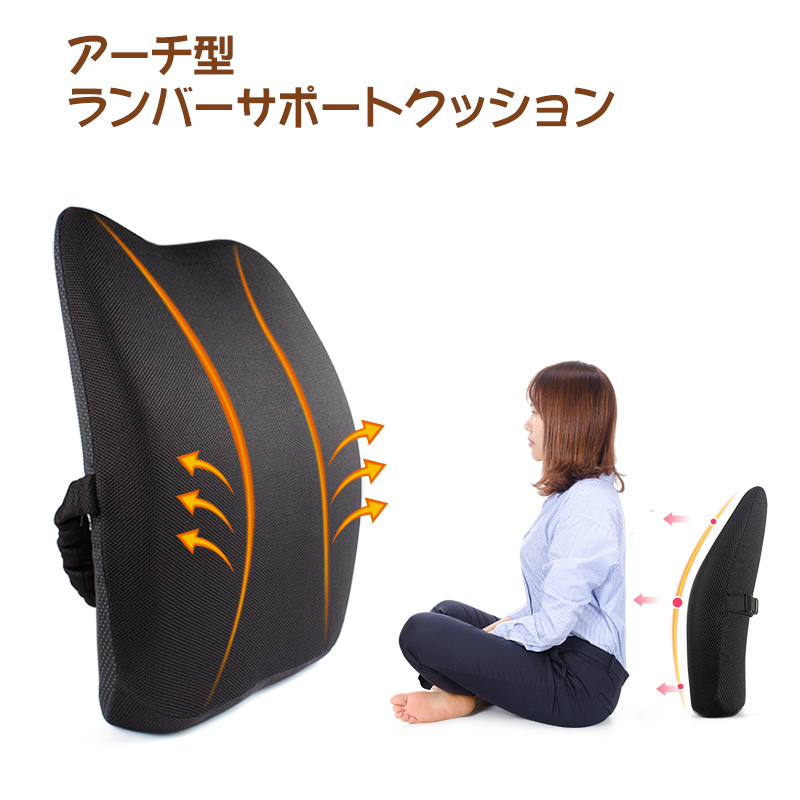 Driving Desk Work Office Chair Cushion Chair Ikstar Where Posture Correction Stoop Correction Is Not Tired From For The Back Cushion Health Cushion