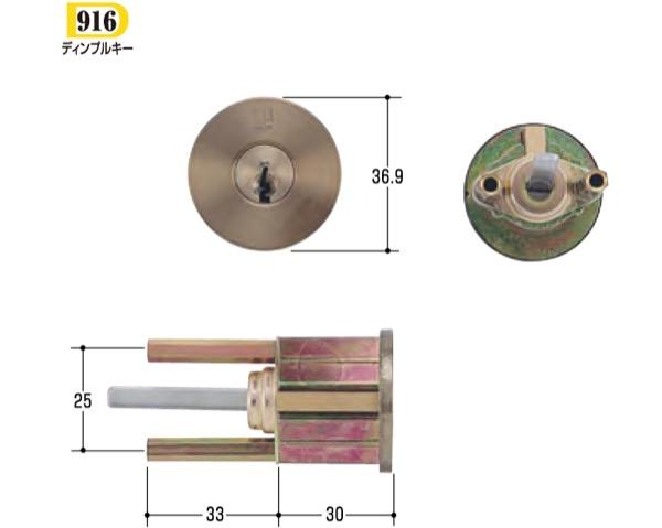 玄関取替交換用シリンダーwest (ウエスト)G5501 5521 AB 1K2L