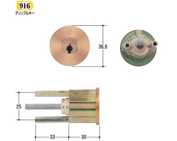 玄関取替交換用シリンダーwest (ウエスト)G5501 5551 AC 1K2L