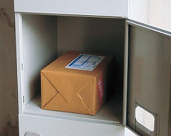 受領印付き!宅配便受け取りボックス Z型小ボックス+小ボックス+捺印付きボックス+小ボックス【ハイロジック】