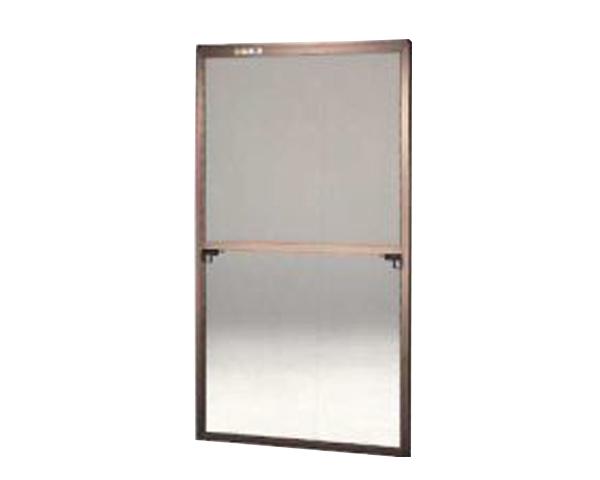 窓用サッシ網戸/フリーサイズ網戸【セイキ販売】58-120型 ブロンズサイズ:H1720~1753ミリ×W875~895ミリ用