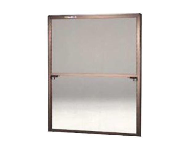 窓用サッシ網戸/フリーサイズ網戸【セイキ販売】58-92型 ブロンズサイズ:H1720~1753ミリ×W1295~1315ミリ用