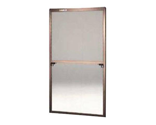 窓用サッシ網戸/フリーサイズ網戸【セイキ販売】58-120C型 ブロンズサイズ:H1720~1753ミリ×W910~930ミリ用