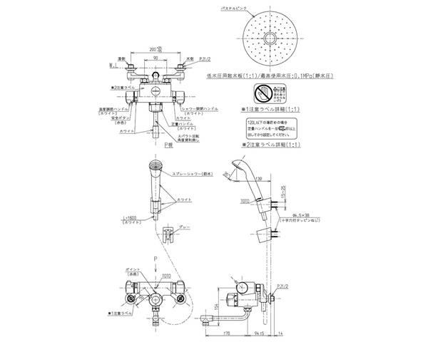 TMY147C 浴室用混合栓 定量止水【TOTO】
