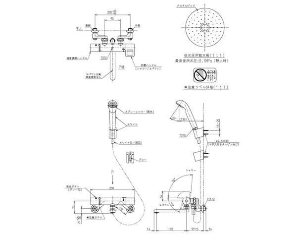 TMY240C 浴室用混合栓 スプレーシャワー【TOTO】