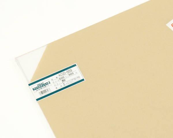 アクリルキャスト板 600×900×5ミリ 透明 AC00-569【光】