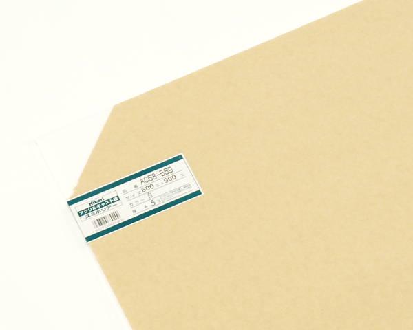 アクリルキャスト板 600×900×5ミリ 白 AC68-569【光】