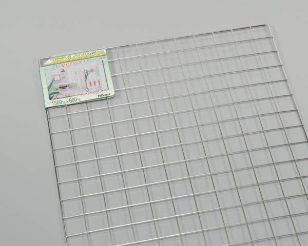 ステンレスメッシュ 1500×600ミリ  SJ1564-1【光】