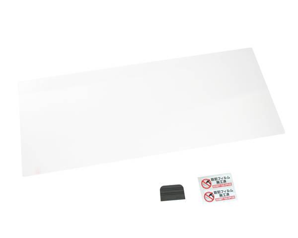 防犯フィルム透明ガラス用 BGF9420【光】