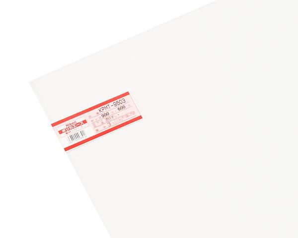 ポリカ透明マット 900×600×3ミリ  KPMT-9603【光】