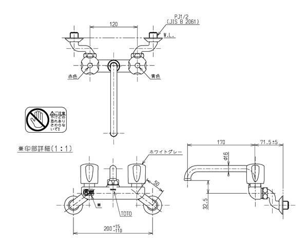 T20AU 壁付2ハンドル13 285×129×108mm【TOTO】