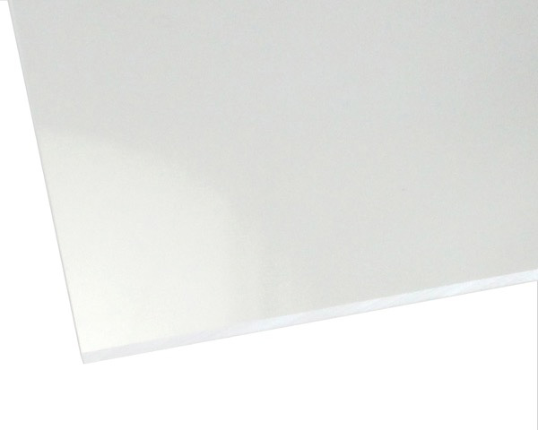【オーダー品・キャンセル返品不可】アクリル板 透明 3mm×300mm×1700mm