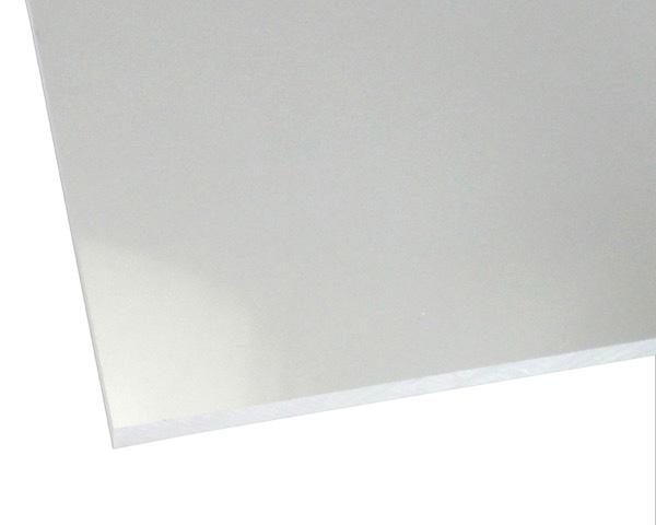 【オーダー品・キャンセル返品不可】アクリル板 透明 5mm×600mm×1500mm