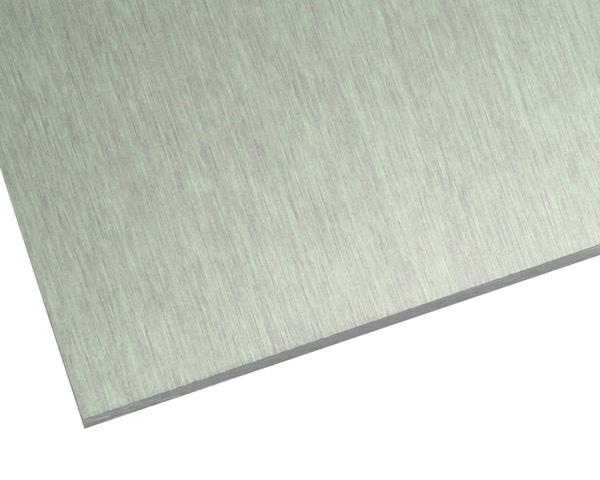 【オーダー品・キャンセル返品不可】アルミ板 A5052 5x400x500mm