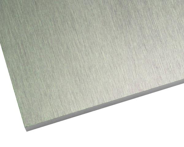 【オーダー品・キャンセル返品不可】アルミ板 A5052 8x450x500mm