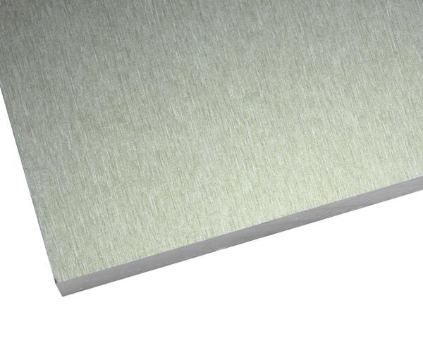 【オーダー品・キャンセル返品不可】アルミ板 A5052 10x300x500mm