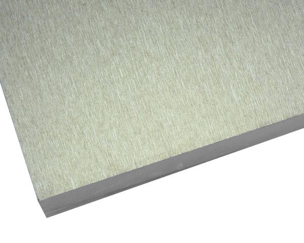 【オーダー品・キャンセル返品不可】アルミ板 A5052 15x200x500mm
