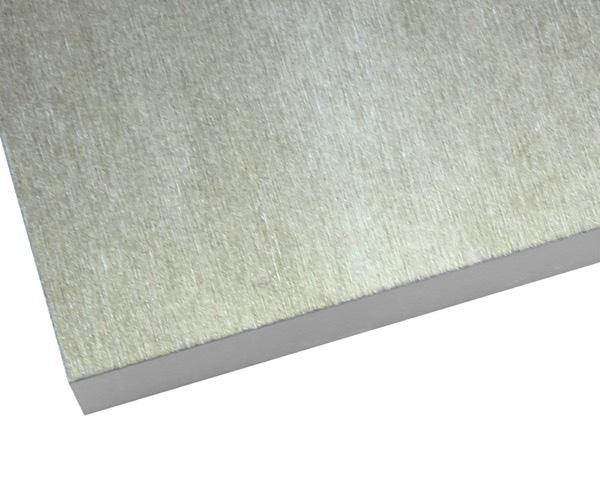 【オーダー品・キャンセル返品不可】アルミ板 A5052 18x100x500mm
