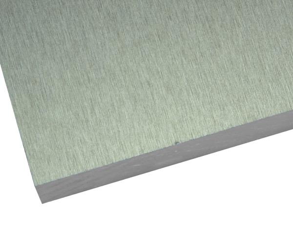【オーダー品・キャンセル返品不可】アルミ板 A5052 20x450x450mm