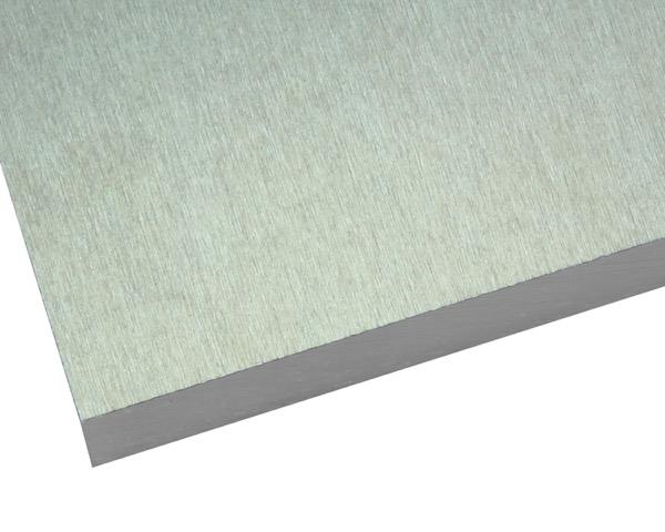 【オーダー品・キャンセル返品不可】アルミ板 A5052 22x200x500mm