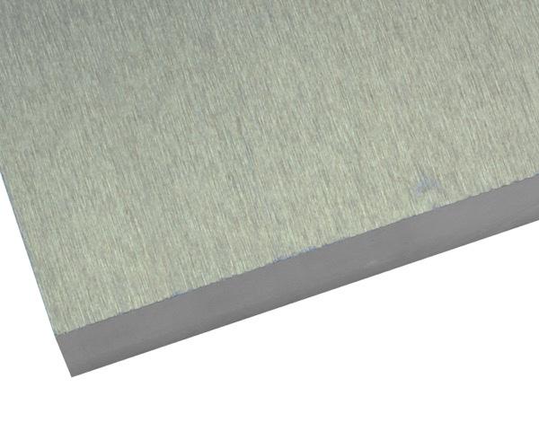 【オーダー品・キャンセル返品不可】アルミ板 A5052 25x200x500mm