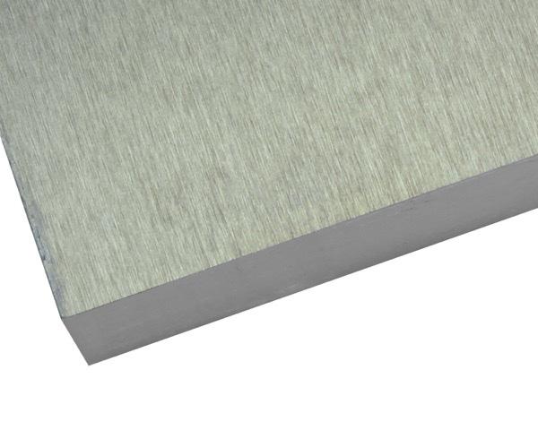 【オーダー品・キャンセル返品不可】アルミ板 A5052 30x400x400mm