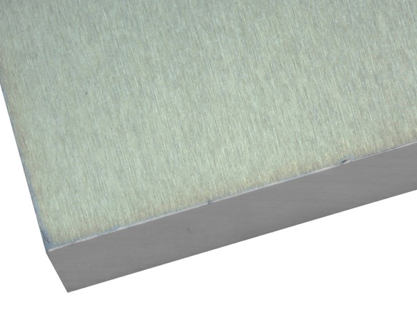 【オーダー品・キャンセル返品不可】アルミ板 A5052 35x250x300mm