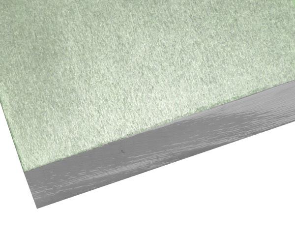 【オーダー品・キャンセル返品不可】アルミ板 A5052 40x450x500mm