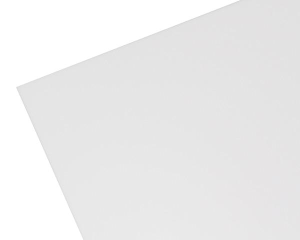 【オーダー品・キャンセル返品不可】367AW アクリル板 白色 3mm厚 600×700mm【ハイロジック】