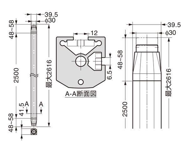 ランプ印ユニットシェルフ Bタイプ XLA-US02-S006【スガツネ工業】