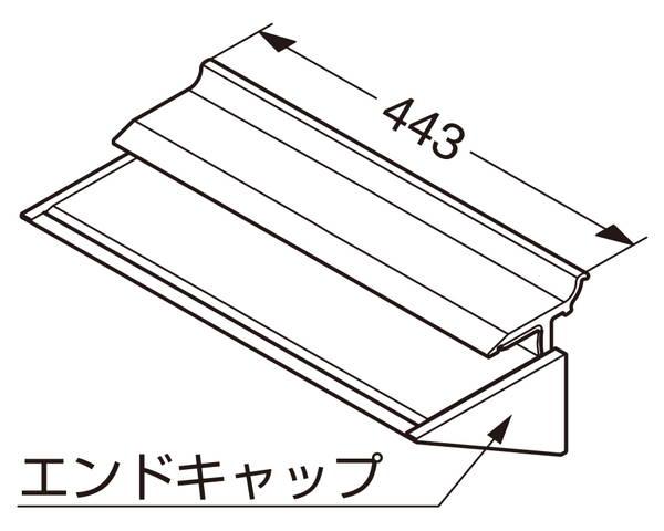 新作多数 スガツネ工業 アウトレット☆送料無料 LAMP ランプ シリーズ ランプ印調整付棚受システムVT-DS型VT-DS-G-450