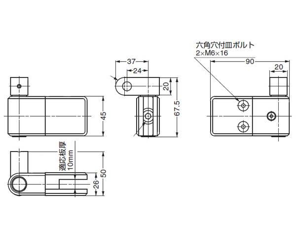 割引 GR-004 ランプ印 ランプ印 ガラスルーバー金物【スガツネ工業 GR-004】, ニチクラショップ:a392cc62 --- construart30.dominiotemporario.com