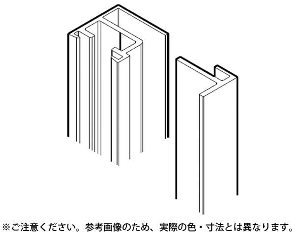 22147 ハワプロリノ プラス80 壁付仕様オプション 一覧 壁付プロファイル(3500mm)【スガツネ工業】
