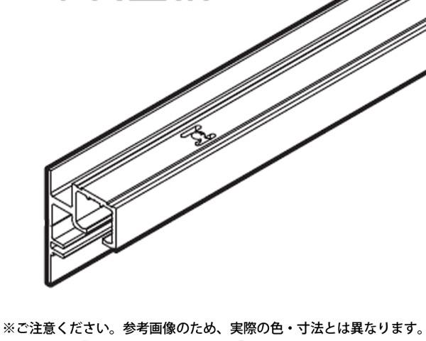 53-3338-250 クリッポ 36GPPK固定ガラスシステム 上レール 幕板付 長さ2500mm【スガツネ工業】