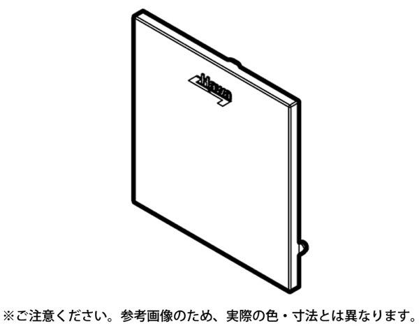 24145 ハワプロリノ プラス80 エンドキャップ【スガツネ工業】